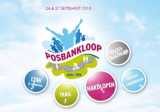 danielle-sportbhblog-dynamix-posbankloop-7